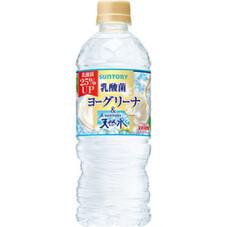 ヨグリーナ&南アルプスの天然水 78円(税抜)