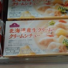 クリームシチュー 118円(税抜)