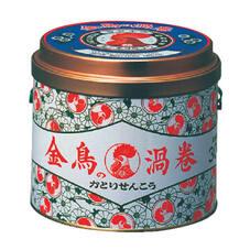 渦巻缶 658円(税抜)