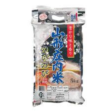 山形庄内米 1,980円(税抜)