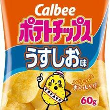 ポテトチップス(うすしお・コンソメパンチ・九州しょうゆ) 69円
