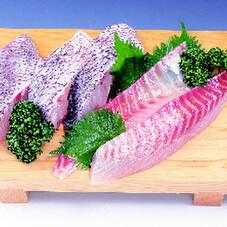 真鯛(養殖)刺身用 480円(税抜)