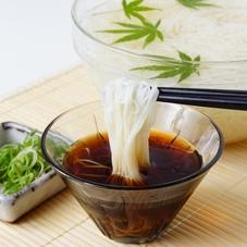 島原手延べ素麺 78円