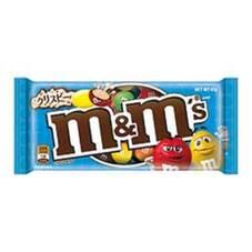 M&M'S クリスピー 10ポイントプレゼント