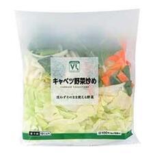 【16:00~22:00限定】VLカット野菜 各種 10ポイントプレゼント