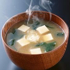 しじみ70個分のちからみそ汁・松茸の味お吸いもの・はま吸い 98円(税抜)