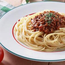 トマトの果肉たっぷりのミートソース 98円(税抜)