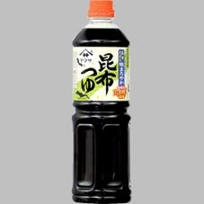 昆布つゆ(3倍濃縮) 198円(税抜)