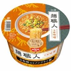 麺職人 各 118円(税抜)