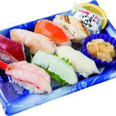 塩とレモンで食べるさっぱり生鮨 480円(税抜)