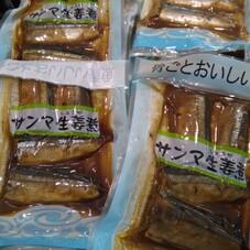 骨ごとおいしい煮魚サンマ生姜煮 298円(税抜)