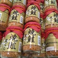 焼鮭ほぐし 380円(税抜)