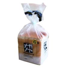ナガノヤ食パン 77円