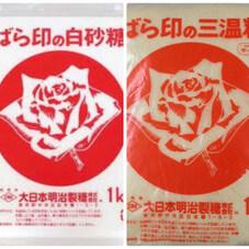 バラ印 白砂糖・三温糖 129円