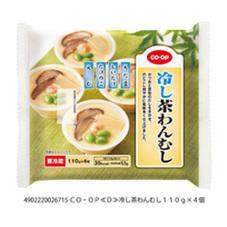 冷し茶わんむし 258円(税抜)