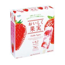 おいしく果実 いちご 197円(税抜)