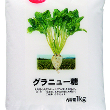 グラニュー糖 129円(税抜)