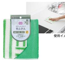 竹ふきん グリーン柄 198円(税抜)