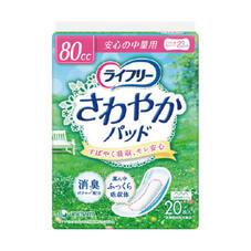 さわやかパッド 中量用 660円(税抜)