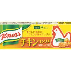 クノール チキンコンソメ 79円(税抜)