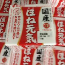 金のつぶ納豆ほね元気 98円(税抜)