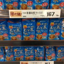 香り薫る麦茶ティーバッグ 167円(税抜)