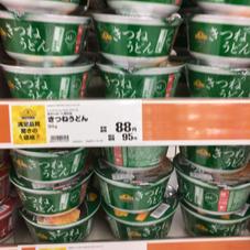 カップきつねうどん 88円(税抜)