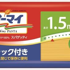 スパゲッティ密封チャック付1.5mm 298円(税抜)
