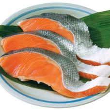 甘塩銀鮭切身 120円(税抜)