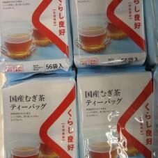 国産むぎ茶ティーバッグ 178円