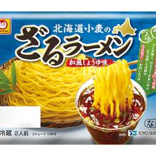 北海道小麦ざるラーメン 128円(税抜)