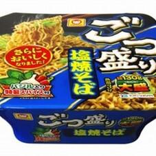 ごつ盛り焼そば ソース・塩 各 88円(税抜)