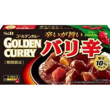 ゴールデンカレーバリ辛 178円(税抜)
