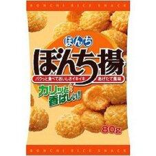 ぼんち揚げ 2個で 148円(税抜)