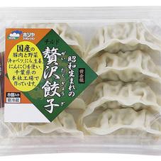 昭和生まれの贅沢各種 198円(税抜)