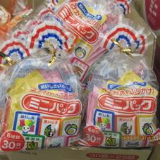 ミニパックふりかけ 158円(税抜)
