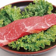 牛かたロースステーキ用 127円(税抜)