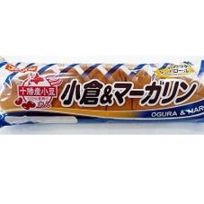 サンドロール 小倉&マーガリン 57円(税抜)