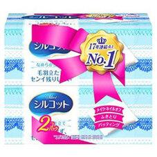 シルコットパフ2個パック 158円(税抜)