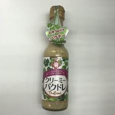 ヤマモリ パクドレ 69円(税抜)