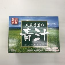 青汁30袋入り 418円(税抜)