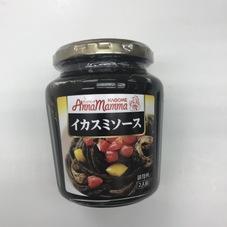 カゴメ  イカスミパスタソース 198円(税抜)