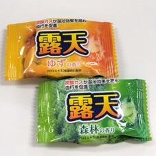 発砲入浴剤 各種 17円(税抜)