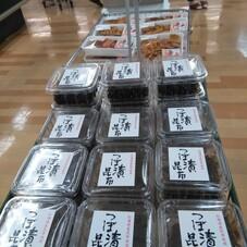 つぼ漬け昆布 398円(税抜)