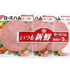 いつも新鮮ロースハム3連 197円(税抜)