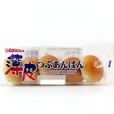 薄皮パンつぶあん5個入 97円(税抜)