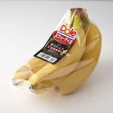 バナナ厳選品目 30%引