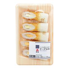 チーズちくわ 5個入 198円