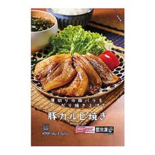 豚カルビ焼き 298円