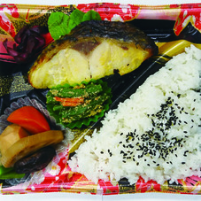 黒むつ西京焼弁当 438円(税抜)